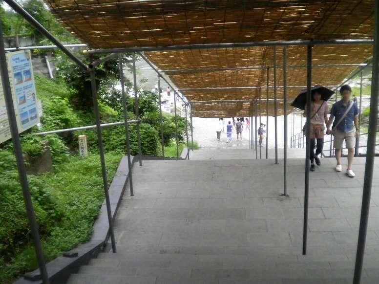 長瀞 玉淀 自然 公園